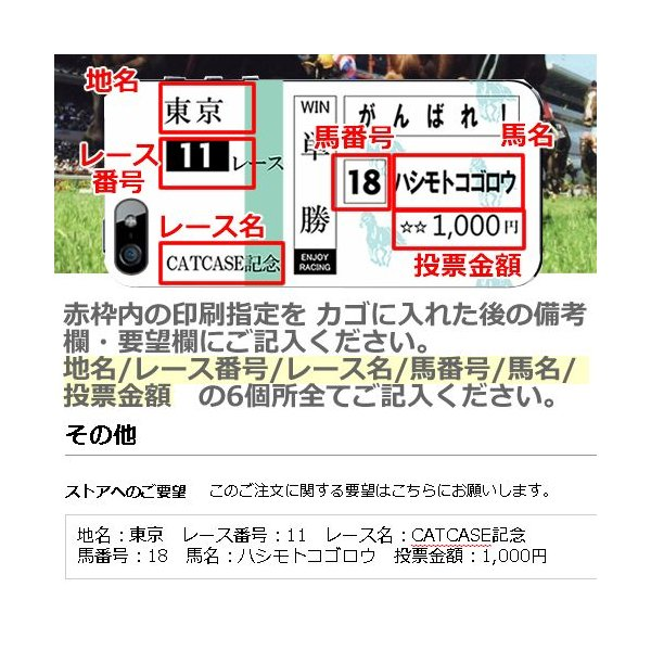競馬グッズiphoneケース 競馬 IPHONEケース iphone7 ケース iphoen7plus iPhone11 iphone6plus おもしろ 馬券 競馬 パロディ iPhoneSE アイフォン7|catcase|02