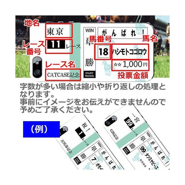 競馬グッズiphoneケース 競馬 IPHONEケース iphone7 ケース iphoen7plus iPhone11 iphone6plus おもしろ 馬券 競馬 パロディ iPhoneSE アイフォン7|catcase|03