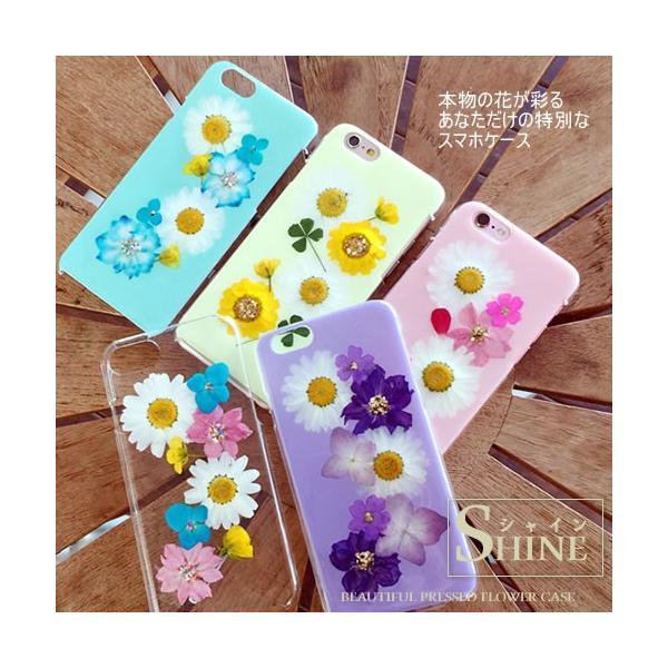 【スマホケース 押し花 】iPhone7 Plus ケース xperia xz so-01j ケース SC-02H SO-04H iPhone11 ケース 名入れ 全機種対応 花柄 キラキラ レジン シンプル|catcase|02