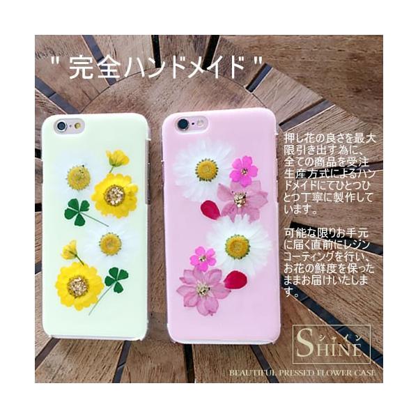 【スマホケース 押し花 】iPhone7 Plus ケース xperia xz so-01j ケース SC-02H SO-04H iPhone11 ケース 名入れ 全機種対応 花柄 キラキラ レジン シンプル|catcase|06