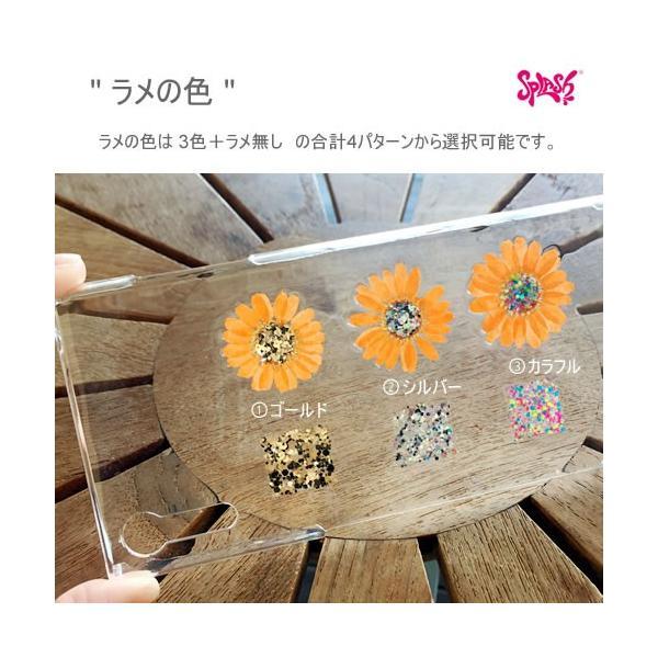 【スマホケース 押し花 】iPhone7 Plus ケース xperia xz so-01j ケース SC-02H SO-04H iPhone11 ケース 名入れ 全機種対応 花柄 キラキラ レジン シンプル|catcase|10
