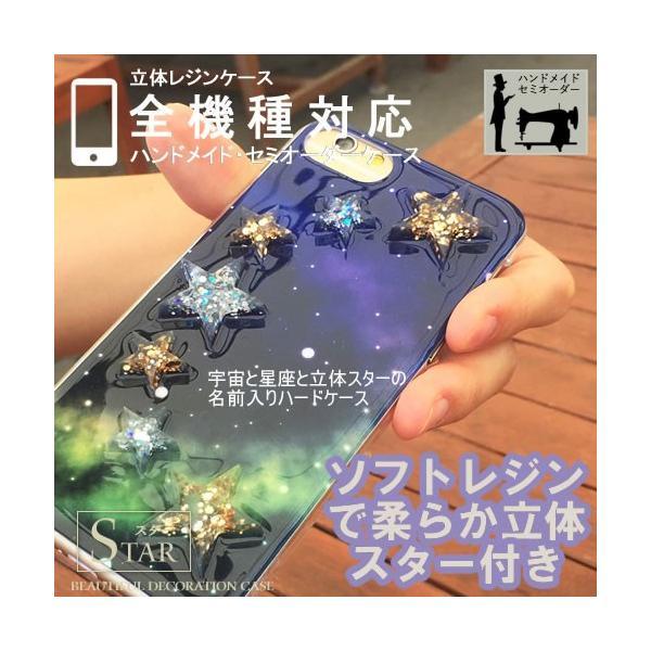 押し花 カバー らくらくスマートフォン me F-03K ケース 507sh android one s1 s2 s3 x1 x2 カバー P10Lite ケース Huawei p9 LITE  nova lite おもしろ|catcase