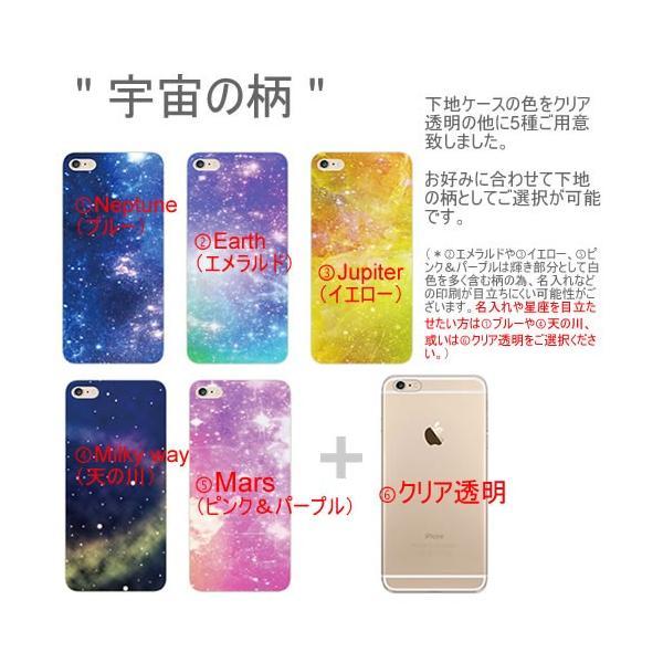 押し花 カバー らくらくスマートフォン me F-03K ケース 507sh android one s1 s2 s3 x1 x2 カバー P10Lite ケース Huawei p9 LITE  nova lite おもしろ|catcase|04