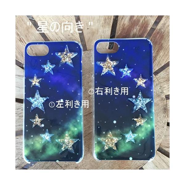 押し花 カバー らくらくスマートフォン me F-03K ケース 507sh android one s1 s2 s3 x1 x2 カバー P10Lite ケース Huawei p9 LITE  nova lite おもしろ|catcase|05