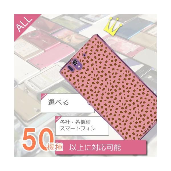 アンドロイドワン ケース 507sh android one s1 s2 s3 x1 x2 カバー P10Lite ケース Huawei p9 LITE  nova lite おもしろ らくらくスマートフォン me F-03K catcase 03