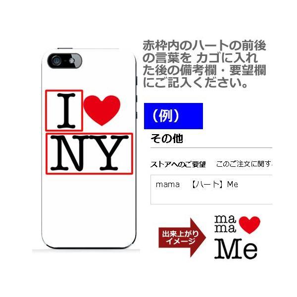 iPhone6 Plus ケース iPhone6 ケース iPhone5s ケース 名入れ スマホケース セミオーダーメイド I Love ハードケース iphone4s iphone5cケース|catcase|02