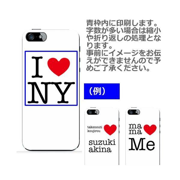 iPhone6 Plus ケース iPhone6 ケース iPhone5s ケース 名入れ スマホケース セミオーダーメイド I Love ハードケース iphone4s iphone5cケース|catcase|03