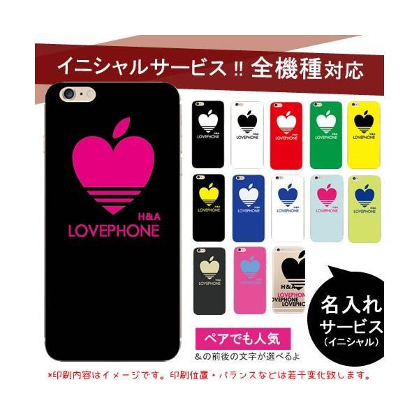 スマホケース iPhoneX iPhone XS MAX Xperia XZ3 XZ2 compact premium galaxy note9 s9 s9+ aquos R2 iPhoneケース arrows be お揃い ペア カップル おもしろ|catcase