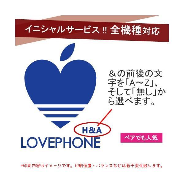 スマホケース iPhoneX iPhone XS MAX Xperia XZ3 XZ2 compact premium galaxy note9 s9 s9+ aquos R2 iPhoneケース arrows be お揃い ペア カップル おもしろ|catcase|04