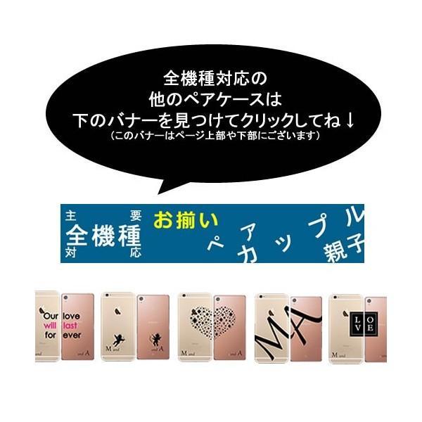 スマホケース iPhoneX iPhone XS MAX Xperia XZ3 XZ2 compact premium galaxy note9 s9 s9+ aquos R2 iPhoneケース arrows be お揃い ペア カップル おもしろ|catcase|05