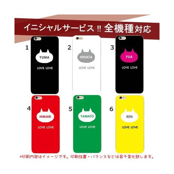 スマホケース iPhoneX iPhone XS MAX Xperia XZ3 XZ2 compact premium galaxy note9 s9 s9+ aquos R2 iPhoneケース arrows be お揃い ペア カップル おもしろ|catcase|02