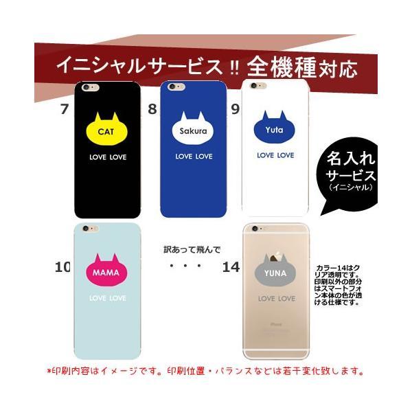 スマホケース iPhoneX iPhone XS MAX Xperia XZ3 XZ2 compact premium galaxy note9 s9 s9+ aquos R2 iPhoneケース arrows be お揃い ペア カップル おもしろ|catcase|03