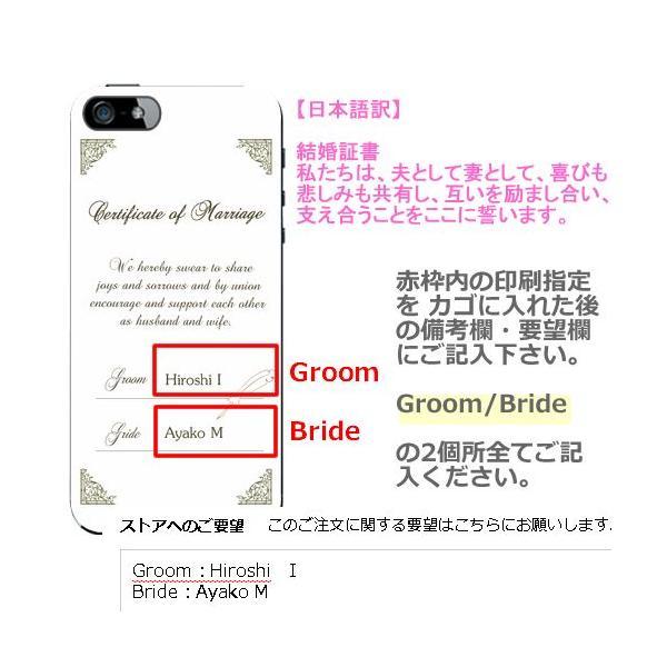iPhone7 Plus iPhone11 iPhone6 Plus ケース iPhone6 ケース iPhone XS MAX ケース スマホケース セミオーダーメイド 名入れ 結婚証書 婚約届 ハードケース|catcase|03
