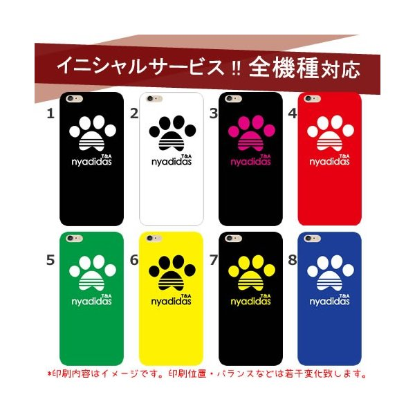 猫 スマホケース  iPhone11 iPhone XS MAX Xperia XZ3 XZ2 compact premium galaxy note9 s9 s9+ aquos R2  iPhoneケース お揃い おもしろ|catcase|02
