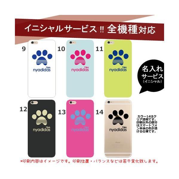 猫 スマホケース  iPhone11 iPhone XS MAX Xperia XZ3 XZ2 compact premium galaxy note9 s9 s9+ aquos R2  iPhoneケース お揃い おもしろ|catcase|03