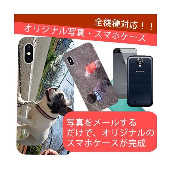 スマホケース 写真 オリジナル 全機種対応 iPhone8 写真 Xperia Galaxy Aquos andoroid one x1 iPhone お揃い エクスペリア galaxy|catcase