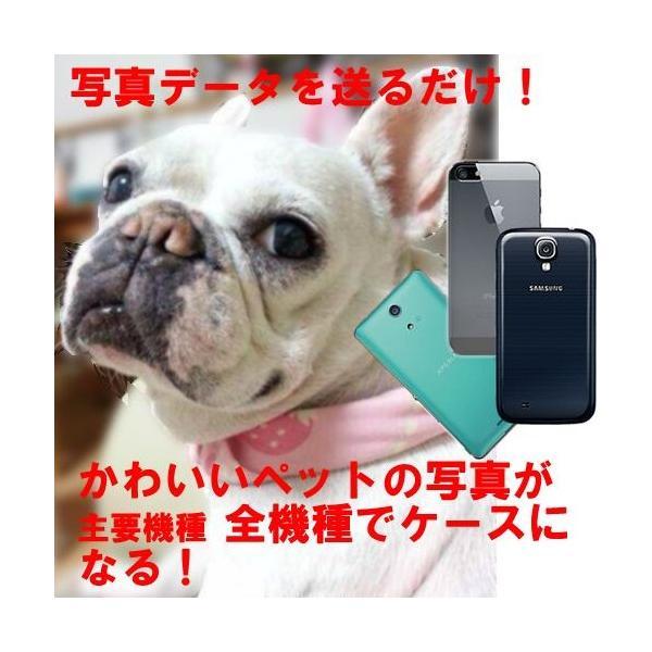 スマホケース 写真 オリジナル 全機種対応 iPhone8 写真 Xperia Galaxy Aquos andoroid one x1 iPhone お揃い エクスペリア galaxy|catcase|03