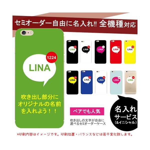 スマホケース 面白 おもしろ iPhone11 pro iPhoneXS Xperia XZ3 XZ2 compact premium galaxy note9 s9 s9+ aquos R2 SH-01L iPhoneケース arrows be お揃い 人気 catcase