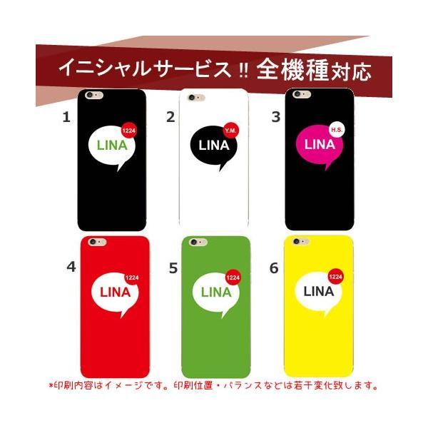 スマホケース 面白 おもしろ iPhone11 pro iPhoneXS Xperia XZ3 XZ2 compact premium galaxy note9 s9 s9+ aquos R2 SH-01L iPhoneケース arrows be お揃い 人気 catcase 02