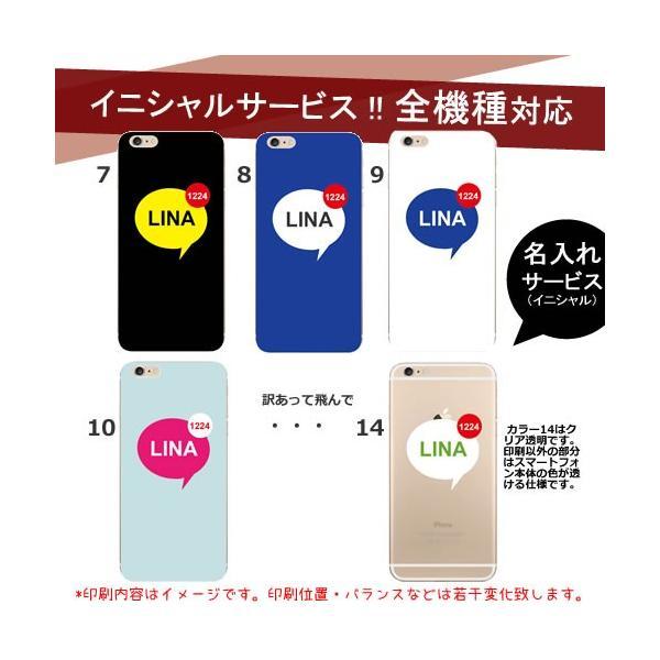 スマホケース 面白 おもしろ iPhone11 pro iPhoneXS Xperia XZ3 XZ2 compact premium galaxy note9 s9 s9+ aquos R2 SH-01L iPhoneケース arrows be お揃い 人気 catcase 03