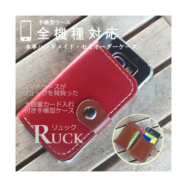 スマホケース 手帳型 全機種対応 本革 財布型 Xperia XZ premium iPhone7 plus galaxy s8+ アイフォン7プラス X Perfomance iPhoneカバー 栃木レザー ブランド|catcase
