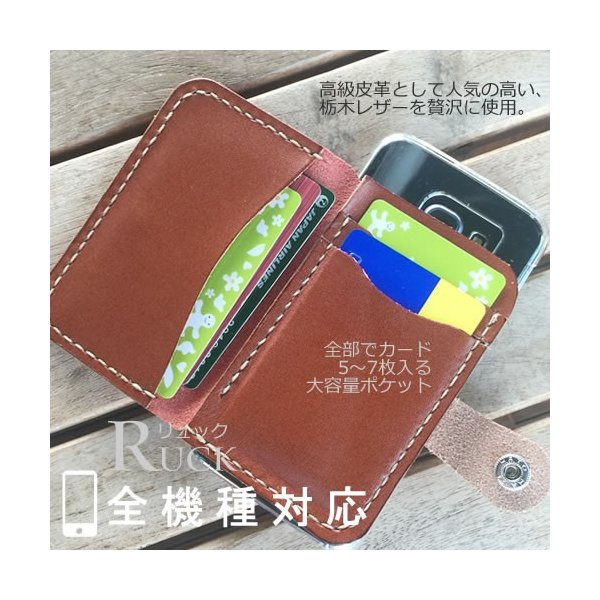 スマホケース 手帳型 全機種対応 本革 財布型 Xperia XZ premium iPhone7 plus galaxy s8+ アイフォン7プラス X Perfomance iPhoneカバー 栃木レザー ブランド|catcase|02