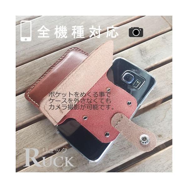 スマホケース 手帳型 全機種対応 本革 財布型 Xperia XZ premium iPhone7 plus galaxy s8+ アイフォン7プラス X Perfomance iPhoneカバー 栃木レザー ブランド|catcase|03