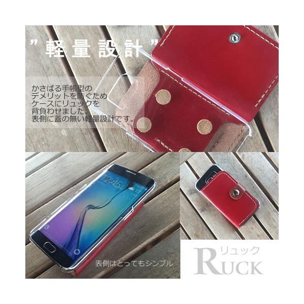 スマホケース 手帳型 全機種対応 本革 財布型 Xperia XZ premium iPhone7 plus galaxy s8+ アイフォン7プラス X Perfomance iPhoneカバー 栃木レザー ブランド|catcase|04