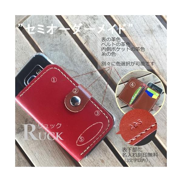 スマホケース 手帳型 全機種対応 本革 財布型 Xperia XZ premium iPhone7 plus galaxy s8+ アイフォン7プラス X Perfomance iPhoneカバー 栃木レザー ブランド|catcase|05