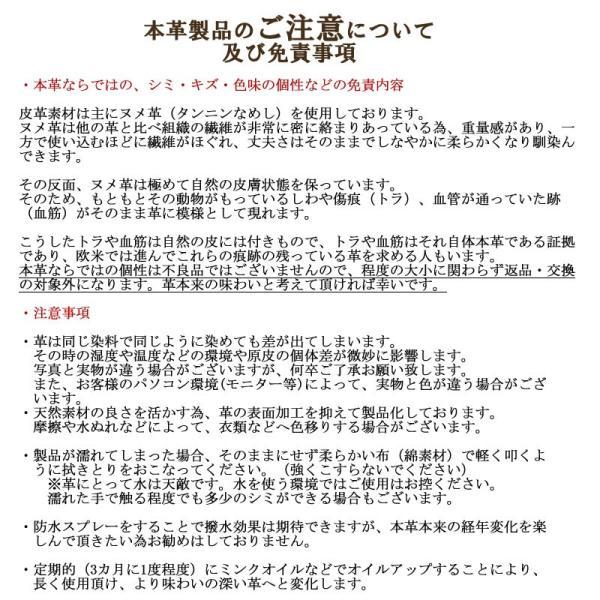 スマホケース 手帳型 全機種対応 本革 財布型 Xperia XZ premium iPhone7 plus galaxy s8+ アイフォン7プラス X Perfomance iPhoneカバー 栃木レザー ブランド|catcase|06