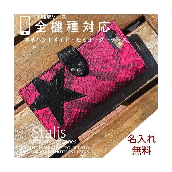 オーダー スマホケース 手帳型 本革 ヌメ革 皮 iPhoneX iPhone XS MAX Xperia XZ3 XZ2 compact premium galaxy note9 s9 s9+ aquos R2 SH-01L 名入れ 大人 女子|catcase|02