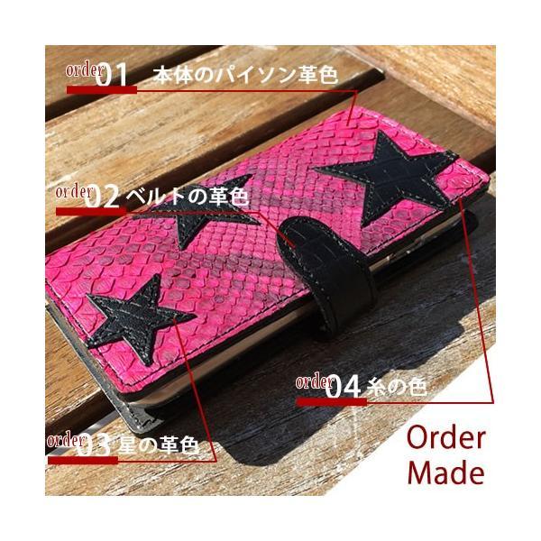 オーダー スマホケース 手帳型 本革 ヌメ革 皮 iPhoneX iPhone XS MAX Xperia XZ3 XZ2 compact premium galaxy note9 s9 s9+ aquos R2 SH-01L 名入れ 大人 女子|catcase|04