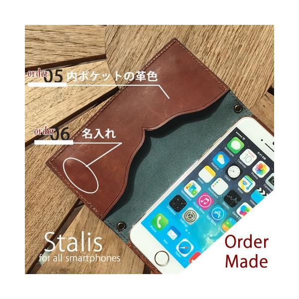 オーダー スマホケース 手帳型 本革 ヌメ革 皮 iPhoneX iPhone XS MAX Xperia XZ3 XZ2 compact premium galaxy note9 s9 s9+ aquos R2 SH-01L 名入れ 大人 女子|catcase|05