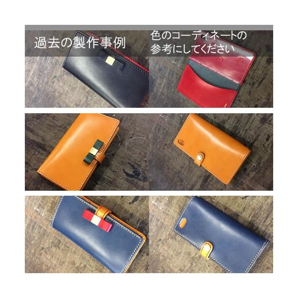 オーダー 栃木レザー スマホケース 手帳型 本革 リボン iPhoneX iPhone XS MAX Xperia XZ3 XZ2 compact premium galaxy note9 s9 s9+ aquos R2 SH-01L arrows be|catcase|10
