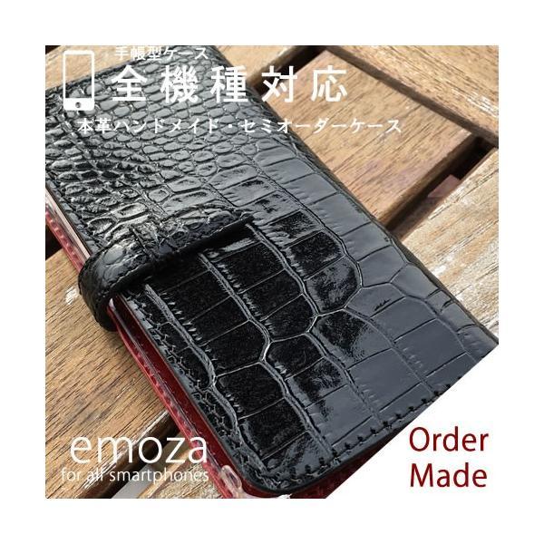 本革 スマホケース 手帳型 ルガトー クロコ 型押し iPhoneX iPhone XS MAX Xperia XZ3 XZ2 compact premium galaxy note9 s9 s9+ aquos R2 SH-01L arrows be|catcase
