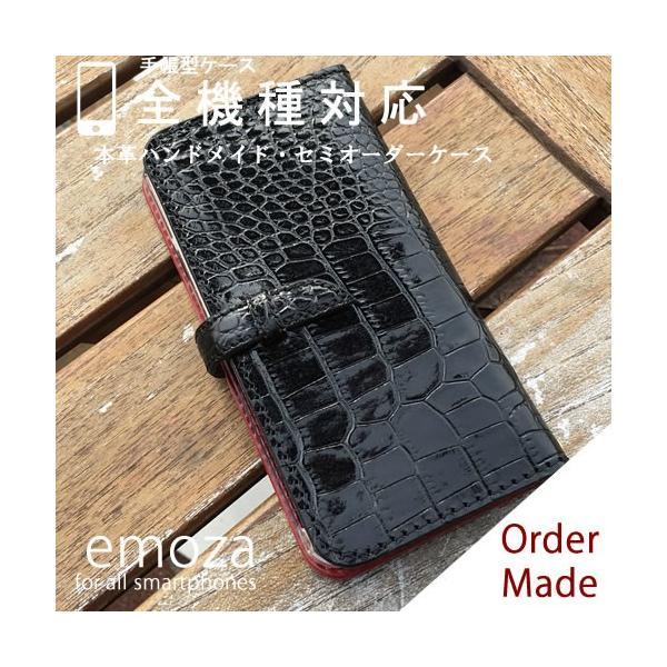 本革 スマホケース 手帳型 ルガトー クロコ 型押し iPhoneX iPhone XS MAX Xperia XZ3 XZ2 compact premium galaxy note9 s9 s9+ aquos R2 SH-01L arrows be|catcase|02