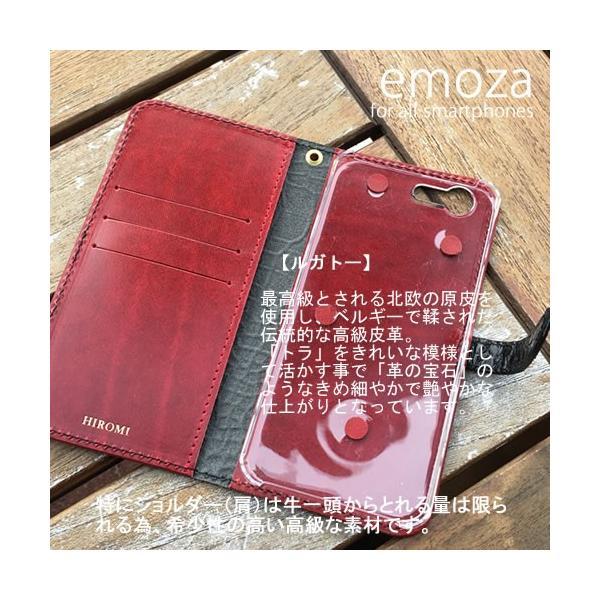 本革 スマホケース 手帳型 ルガトー クロコ 型押し iPhoneX iPhone XS MAX Xperia XZ3 XZ2 compact premium galaxy note9 s9 s9+ aquos R2 SH-01L arrows be|catcase|03