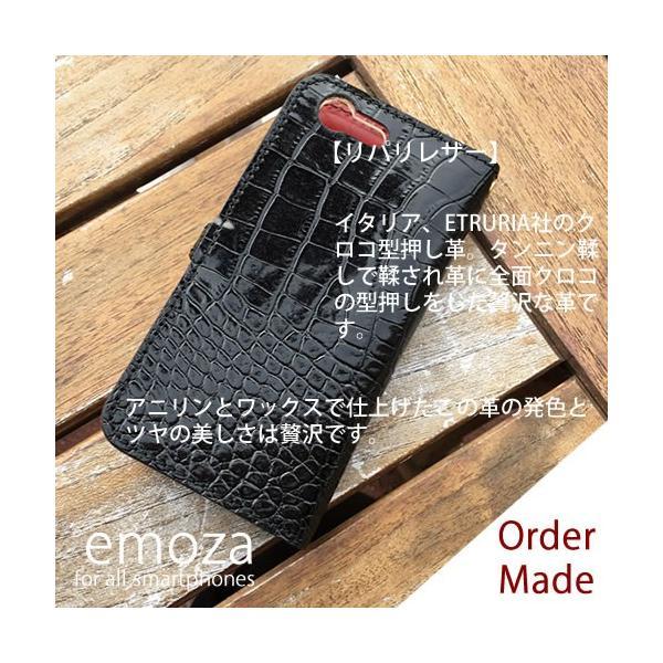 本革 スマホケース 手帳型 ルガトー クロコ 型押し iPhoneX iPhone XS MAX Xperia XZ3 XZ2 compact premium galaxy note9 s9 s9+ aquos R2 SH-01L arrows be|catcase|04