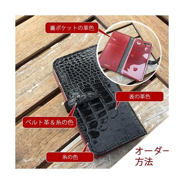本革 スマホケース 手帳型 ルガトー クロコ 型押し iPhoneX iPhone XS MAX Xperia XZ3 XZ2 compact premium galaxy note9 s9 s9+ aquos R2 SH-01L arrows be|catcase|07