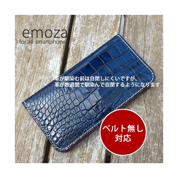 本革 スマホケース 手帳型 ルガトー クロコ 型押し iPhoneX iPhone XS MAX Xperia XZ3 XZ2 compact premium galaxy note9 s9 s9+ aquos R2 SH-01L arrows be|catcase|09