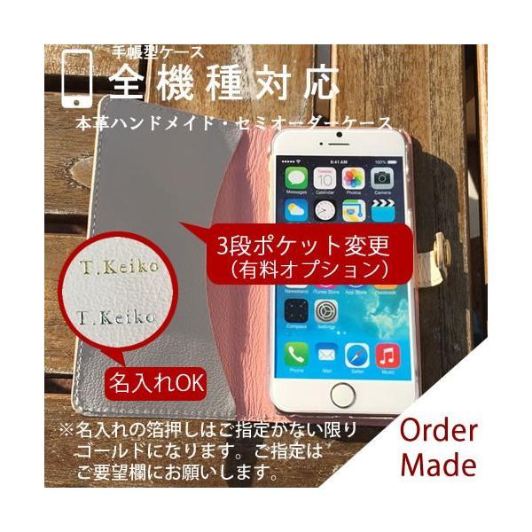 スマホケース 手帳型 本革 名入れ パステル iPhoneX iPhone XS MAX Xperia XZ3 XZ2 compact premium galaxy note9 s9 s9+ aquos R2 大人 女子 レディース|catcase|04