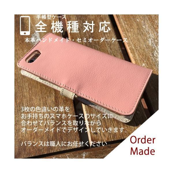 スマホケース 手帳型 本革 名入れ パステル iPhoneX iPhone XS MAX Xperia XZ3 XZ2 compact premium galaxy note9 s9 s9+ aquos R2 大人 女子 レディース|catcase|05