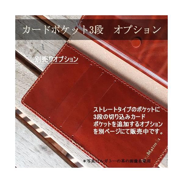スマホケース 手帳型 本革 名入れ パステル iPhoneX iPhone XS MAX Xperia XZ3 XZ2 compact premium galaxy note9 s9 s9+ aquos R2 大人 女子 レディース|catcase|10