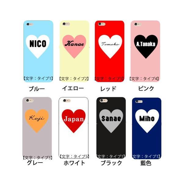 名入れ 名前 グリッター らくらくスマートフォン me F-03K ケース 507sh android one s1 s2 s3 x1 x2 カバー P10Lite ケース Huawei p9 LITE  nova lite|catcase|05