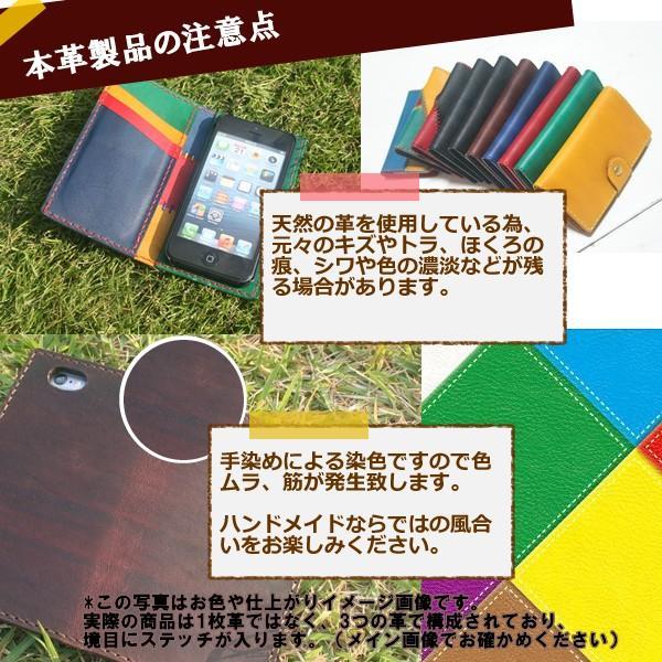 スマホケース オーダーメイド 全機種 本革 iPhone7 Plus SC-02H SO-04H iPhone6s ケース 手帳型 iPhone6 ケース レザー iPhoneSE so-01h Xperia SO-02G|catcase|11