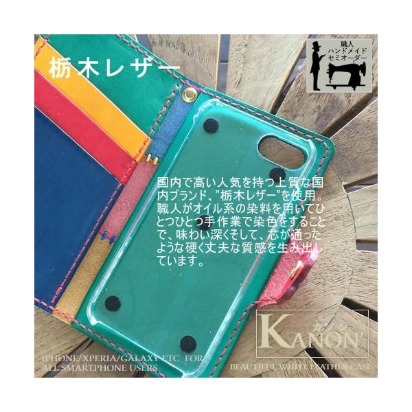 スマホケース オーダーメイド 全機種 本革 iPhone7 Plus SC-02H SO-04H iPhone6s ケース 手帳型 iPhone6 ケース レザー iPhoneSE so-01h Xperia SO-02G|catcase|10