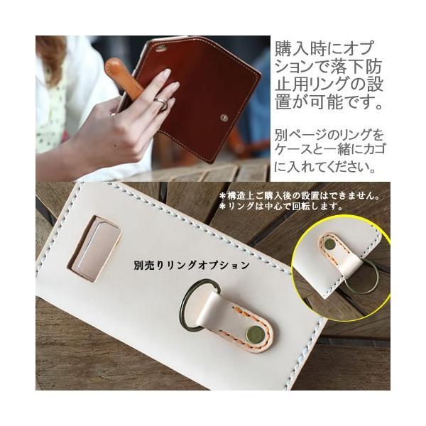 スマホケース 手帳型 ブランド 本革 ヌメ革 ナチュラル iPhoneX iPhone8 Xperia XZ オーダー Galaxy AQUOS 高級 男性 女性 メンズ レディース catcase 11