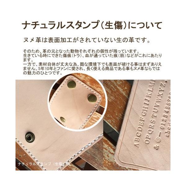 スマホケース 手帳型 ブランド 本革 ヌメ革 ナチュラル iPhoneX iPhone8 Xperia XZ オーダー Galaxy AQUOS 高級 男性 女性 メンズ レディース catcase 13