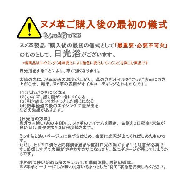 スマホケース 手帳型 ブランド 本革 ヌメ革 ナチュラル iPhoneX iPhone8 Xperia XZ オーダー Galaxy AQUOS 高級 男性 女性 メンズ レディース catcase 14