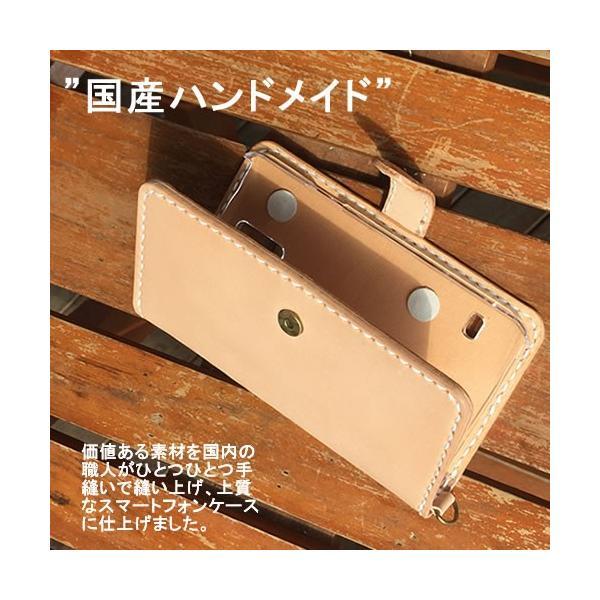 スマホケース 手帳型 全機種対応 本革 ヌメ革 ナチュラル Xperia XZ premium iPhone7 plus galaxy s8+ アイフォン7プラス X Perfomance iPhoneカバー ブランド|catcase|03